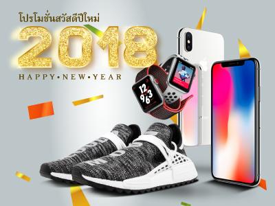 SBOBET แจก iPhoneX รับ ปีจอ