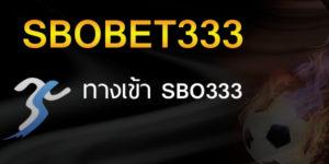 sbo333