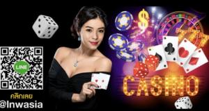 คาสิโน casino คาสิโน ออนไลน์
